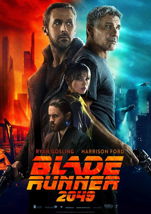 c1bc93a70 The Blade Runner 2049 Exhibition In Paris Was Every Fan's Dream   MTV UK